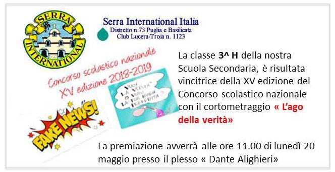 locandina concorso Serrta Inernational
